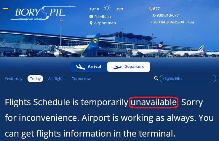 Kiev's Boryspil airport infected by Peyta ransomware
